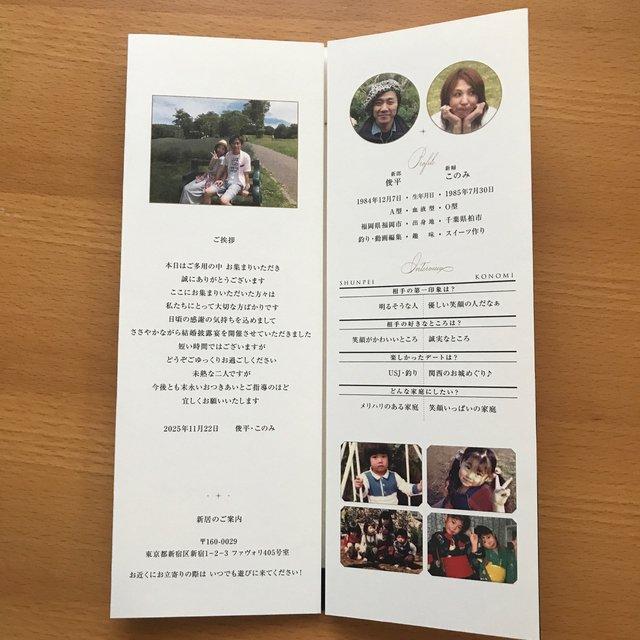 席次表 クラッシータイプ シャイニー[NAB]中紙